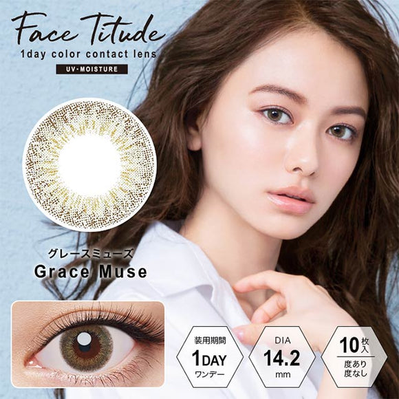 Face Titude 1 Day GraceMuse - 小さい兎USAGICONTACTカラコン通販 | 日本美瞳 | Japanese Color Contact Lenses Shop