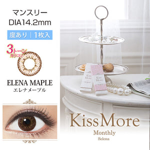 Kiss More Selena Monthly ElenaMaple - 小さい兎USAGICONTACTカラコン通販 | 日本美瞳 | Japanese Color Contact Lenses Shop