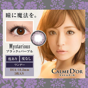 Calme D'or 1 Day Mysterious Black+Purple - 小さい兎USAGICONTACTカラコン通販 | 日本美瞳 | Japanese Color Contact Lenses Shop