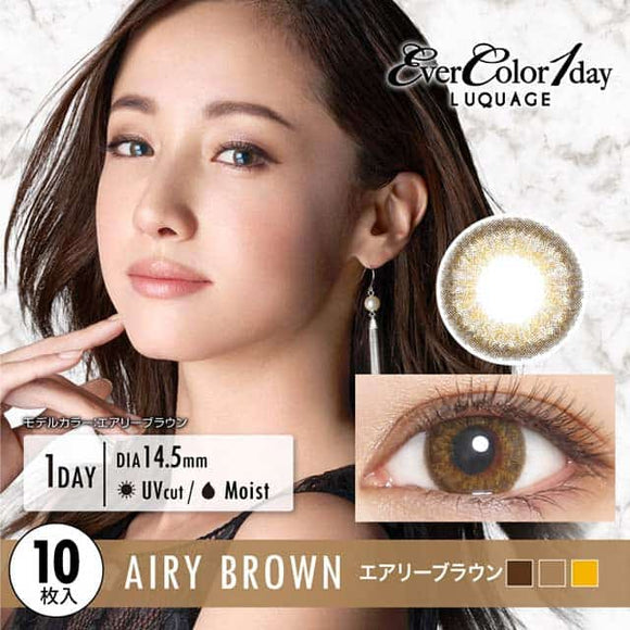 EverColor 1 Day LUQUAGE AiryBrown - 小さい兎USAGICONTACTカラコン通販 | 日本美瞳 | Japanese Color Contact Lenses Shop