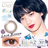 Ciel Deux UV 1 Day LucaBrown - 小さい兎USAGICONTACTカラコン通販 | 日本美瞳 | Japanese Color Contact Lenses Shop