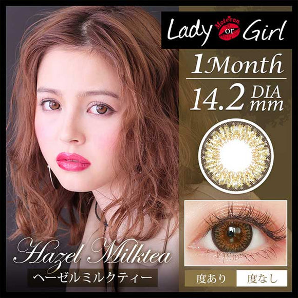 Motecon Lady or Girl Monthly Hazel Milktea - 小さい兎USAGICONTACTカラコン通販 | 日本美瞳 | Japanese Color Contact Lenses Shop