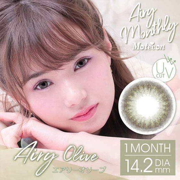 Motecon Airy Monthly UV AiryOlive - 小さい兎USAGICONTACTカラコン通販 | 日本美瞳 | Japanese Color Contact Lenses Shop