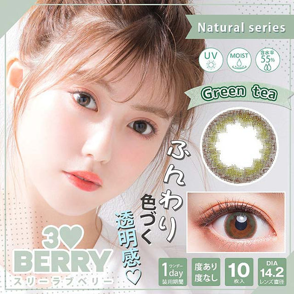 3❤Berry 1 Day GreenTea - 小さい兎USAGICONTACTカラコン通販 | 日本美瞳 | Japanese Color Contact Lenses Shop