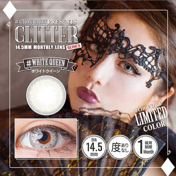 #ChouChou Monthly Glitter #WhiteQueen - 小さい兎USAGICONTACTカラコン通販 | 日本美瞳 | Japanese Color Contact Lenses Shop
