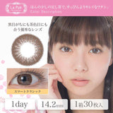 La Pur 1 Day SmartClassic - 小さい兎USAGICONTACTカラコン通販 | 日本美瞳 | Japanese Color Contact Lenses Shop