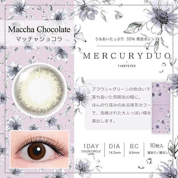 Mercuryduo 1 Day MacchaChocolate - 小さい兎USAGICONTACTカラコン通販 | 日本美瞳 | Japanese Color Contact Lenses Shop