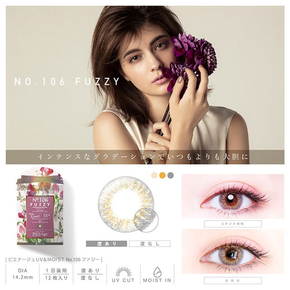 PienAge 1 Day 55% UV & Moist NO.106 Fuzzy - 小さい兎USAGICONTACTカラコン通販 | 日本美瞳 | Japanese Color Contact Lenses Shop