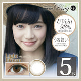 Neo Ring 1 Day Light Brown - 小さい兎USAGICONTACTカラコン通販 | 日本美瞳 | Japanese Color Contact Lenses Shop