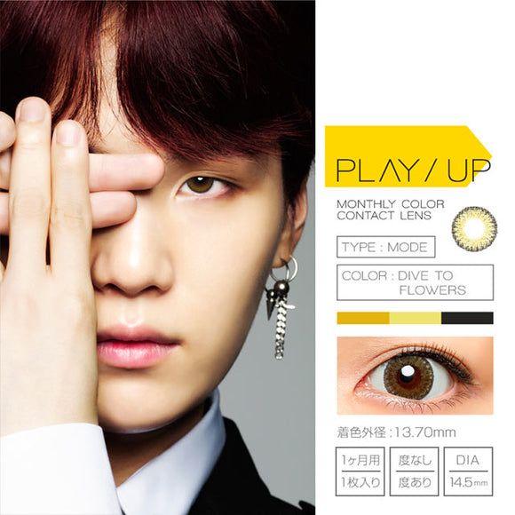 PlayUp Monthly DiveToFlowers - 小さい兎USAGICONTACTカラコン通販 | 日本美瞳 | Japanese Color Contact Lenses Shop