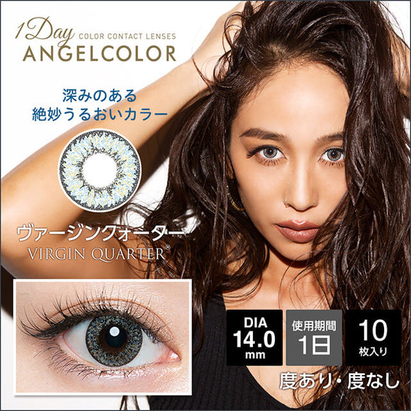 Angelcolor QuarterVision 1 Day VirginQuarter - 小さい兎USAGICONTACTカラコン通販 | 日本美瞳 | Japanese Color Contact Lenses Shop