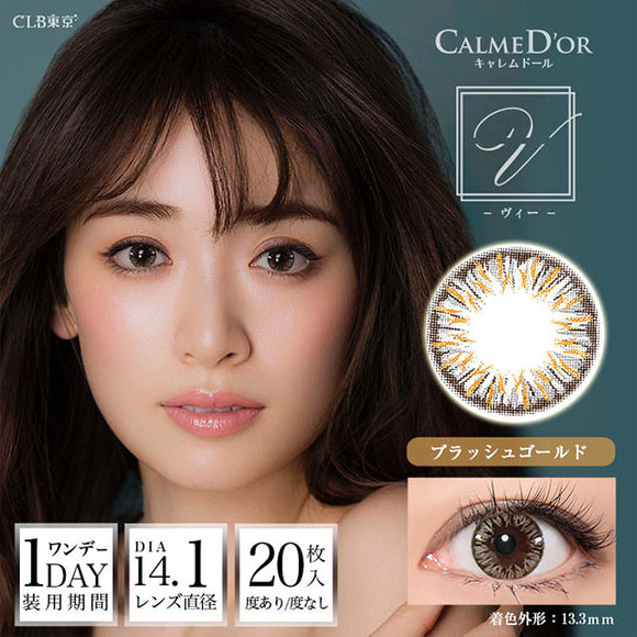Calme D'or 1 Day V BurshedGold - 小さい兎USAGICONTACTカラコン通販 | 日本美瞳 | Japanese Color Contact Lenses Shop