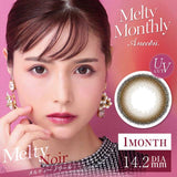 Anecon Melty Monthly UV MeltyNoir - 小さい兎USAGICONTACTカラコン通販 | 日本美瞳 | Japanese Color Contact Lenses Shop