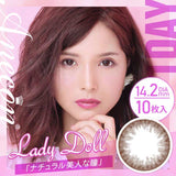 Anecon 1 Day LadyDoll - 小さい兎USAGICONTACTカラコン通販 | 日本美瞳 | Japanese Color Contact Lenses Shop