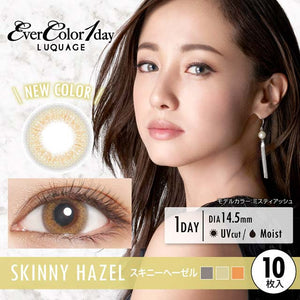 EverColor 1 Day LUQUAGE SkinnyHazel - 小さい兎USAGICONTACTカラコン通販 | 日本美瞳 | Japanese Color Contact Lenses Shop