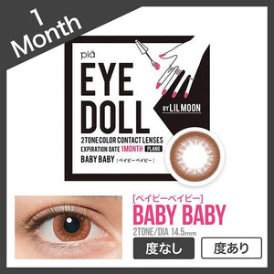 Eye Doll by LilMoon Monthly BabyBaby - 小さい兎USAGICONTACTカラコン通販 | 日本美瞳 | Japanese Color Contact Lenses Shop