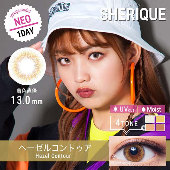 SHERIQUE 1 Day HazelContour - 小さい兎USAGICONTACTカラコン通販 | 日本美瞳 | Japanese Color Contact Lenses Shop