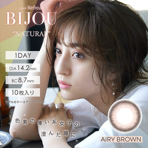 BIJOU 1 Day AiryBrown - 小さい兎USAGICONTACTカラコン通販 | 日本美瞳 | Japanese Color Contact Lenses Shop