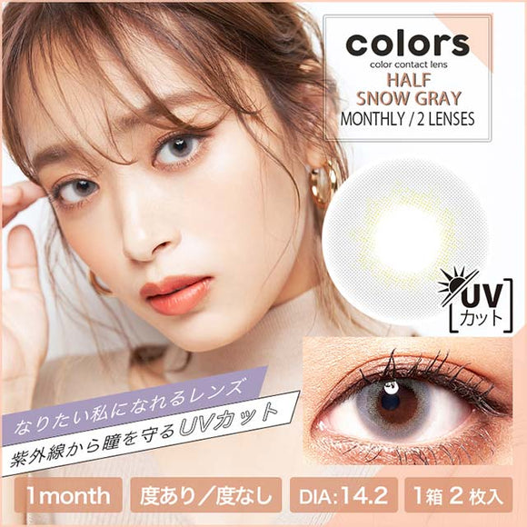 Colors Monthly HalfSnowGray - 小さい兎USAGICONTACTカラコン通販 | 日本美瞳 | Japanese Color Contact Lenses Shop