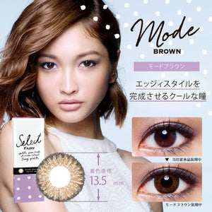 SelectFairy 1 Day ModeBrown - 小さい兎USAGICONTACTカラコン通販 | 日本美瞳 | Japanese Color Contact Lenses Shop