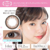 La Pur 1 Day RichFine - 小さい兎USAGICONTACTカラコン通販 | 日本美瞳 | Japanese Color Contact Lenses Shop