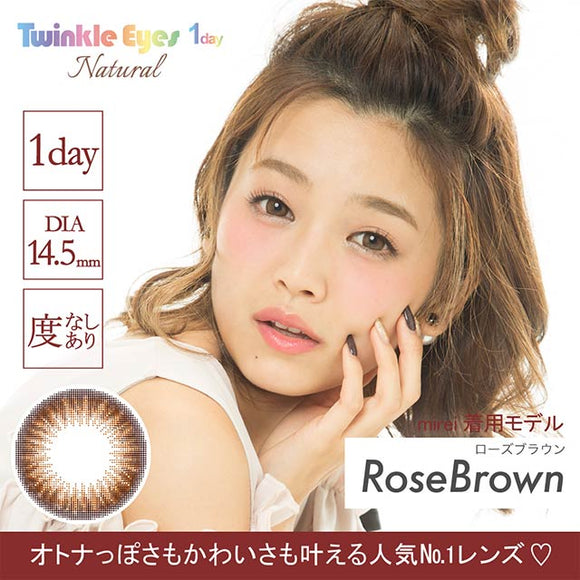 TwinkleEyes 1 Day Natural RoseBrown - 小さい兎USAGICONTACTカラコン通販 | 日本美瞳 | Japanese Color Contact Lenses Shop