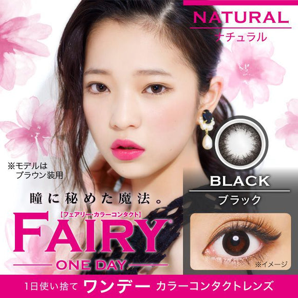 Fairy 1 Day NaturalBlack - 小さい兎USAGICONTACTカラコン通販 | 日本美瞳 | Japanese Color Contact Lenses Shop