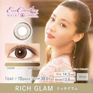 EverColor 1 Day Moist Label RichGlam - 小さい兎USAGICONTACTカラコン通販 | 日本美瞳 | Japanese Color Contact Lenses Shop