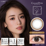 Calme D'or 1 Day V MirageGrey - 小さい兎USAGICONTACTカラコン通販 | 日本美瞳 | Japanese Color Contact Lenses Shop