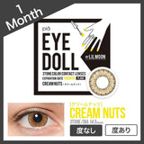 Eye Doll by LilMoon Monthly CreamNuts - 小さい兎USAGICONTACTカラコン通販 | 日本美瞳 | Japanese Color Contact Lenses Shop