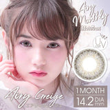 Motecon Airy Monthly UV AiryGreige - 小さい兎USAGICONTACTカラコン通販 | 日本美瞳 | Japanese Color Contact Lenses Shop