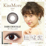 Kiss More Fiola 1 Day DarkChocolat - 小さい兎USAGICONTACTカラコン通販 | 日本美瞳 | Japanese Color Contact Lenses Shop