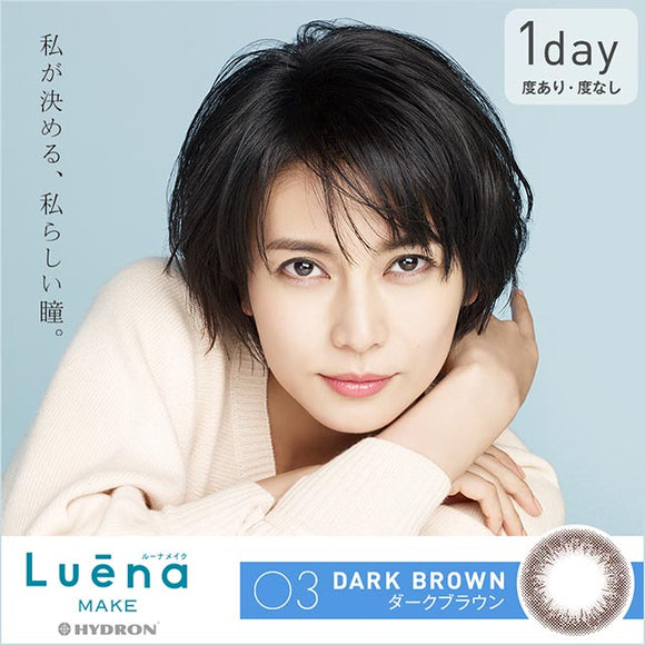 Luena 1 Day DarkBrown03 - 小さい兎USAGICONTACTカラコン通販 | 日本美瞳 | Japanese Color Contact Lenses Shop