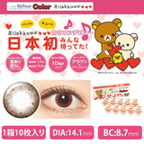 Refrear 1 Day Rilakkuma - 小さい兎USAGICONTACTカラコン通販 | 日本美瞳 | Japanese Color Contact Lenses Shop