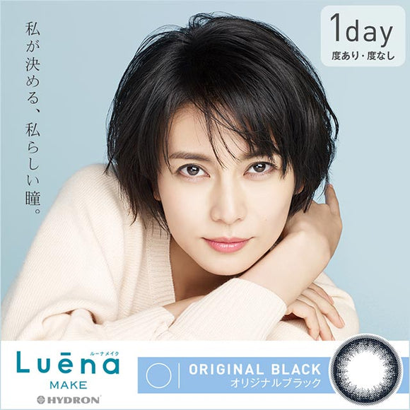 Luena 1 Day OriginalBlack01 - 小さい兎USAGICONTACTカラコン通販 | 日本美瞳 | Japanese Color Contact Lenses Shop