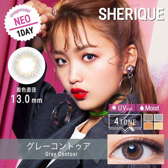 SHERIQUE 1 Day GrayContour - 小さい兎USAGICONTACTカラコン通販 | 日本美瞳 | Japanese Color Contact Lenses Shop