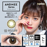 Andmee Monthly Grass - 小さい兎USAGICONTACTカラコン通販 | 日本美瞳 | Japanese Color Contact Lenses Shop