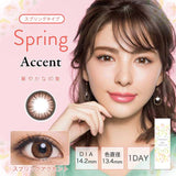 Personal 1 Day SpringAccent - 小さい兎USAGICONTACTカラコン通販 | 日本美瞳 | Japanese Color Contact Lenses Shop