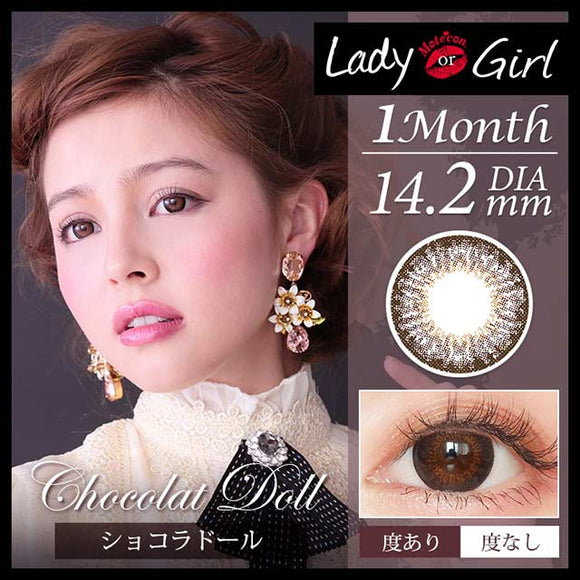 Motecon Lady or Girl Monthly Chocolat Doll - 小さい兎USAGICONTACTカラコン通販 | 日本美瞳 | Japanese Color Contact Lenses Shop