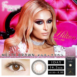 Fierce eyes by Diya 1 Day MeltyBrown - 小さい兎USAGICONTACTカラコン通販 | 日本美瞳 | Japanese Color Contact Lenses Shop