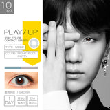 PlayUp 1 Day NightPoolParty - 小さい兎USAGICONTACTカラコン通販 | 日本美瞳 | Japanese Color Contact Lenses Shop