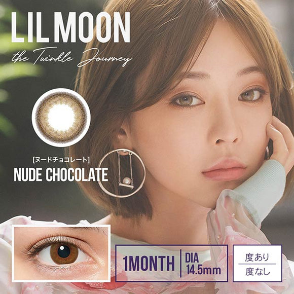LILMOON Monthly NudeChocolate - 小さい兎USAGICONTACTカラコン通販 | 日本美瞳 | Japanese Color Contact Lenses Shop