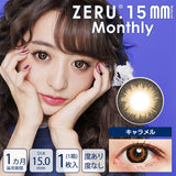 DOLCE Natural by ZERU Monthly Caramel - 小さい兎USAGICONTACTカラコン通販 | 日本美瞳 | Japanese Color Contact Lenses Shop