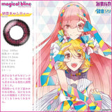 MagicalBlinc 1 Day 03CoralBrown - 小さい兎USAGICONTACTカラコン通販 | 日本美瞳 | Japanese Color Contact Lenses Shop