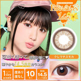 Flowereyes 1 Day ClematisMocha - 小さい兎USAGICONTACTカラコン通販 | 日本美瞳 | Japanese Color Contact Lenses Shop