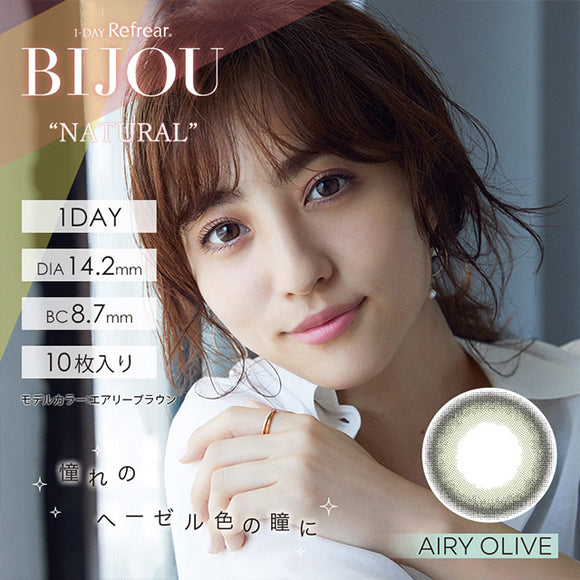 BIJOU 1 Day AiryOlive - 小さい兎USAGICONTACTカラコン通販 | 日本美瞳 | Japanese Color Contact Lenses Shop