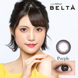 Belta 2 Week Purple - 小さい兎USAGICONTACTカラコン通販 | 日本美瞳 | Japanese Color Contact Lenses Shop