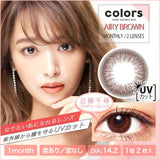 Colors Monthly AiryBrown - 小さい兎USAGICONTACTカラコン通販 | 日本美瞳 | Japanese Color Contact Lenses Shop