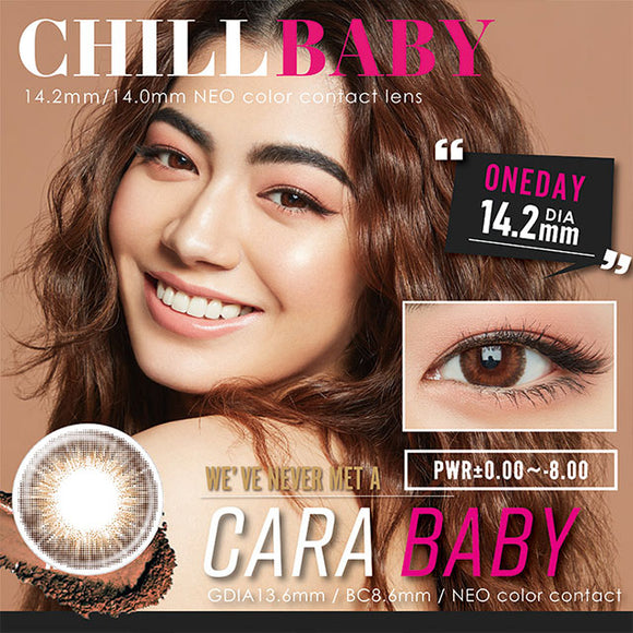 ChillBaby 1 Day CaraBaby - 小さい兎USAGICONTACTカラコン通販 | 日本美瞳 | Japanese Color Contact Lenses Shop