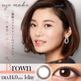 Eye Make 1 Day Brown - 小さい兎USAGICONTACTカラコン通販 | 日本美瞳 | Japanese Color Contact Lenses Shop